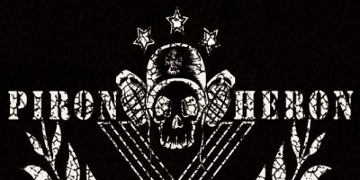 Piron Heron Logo